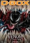 Venom  Let There Be Carnage DBOX