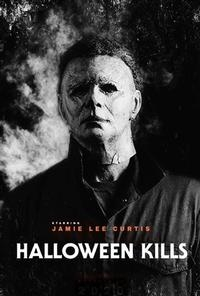 Halloween Kills  Bistro