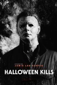 Halloween Kills (Open Caption)